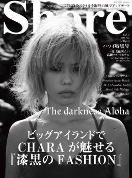 Chara_Shore