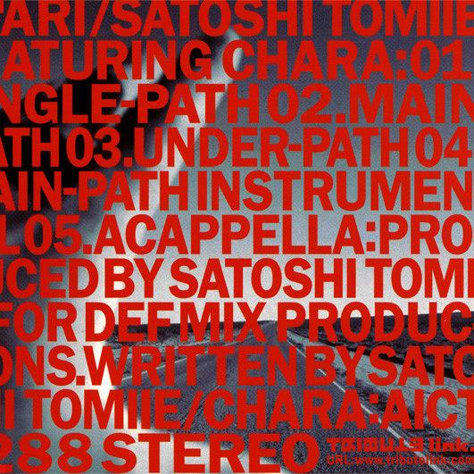 ATARI (Single)